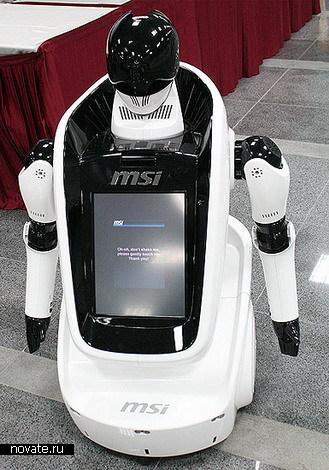 Робот полицейский робот няня робот