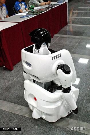 Робот-слуга