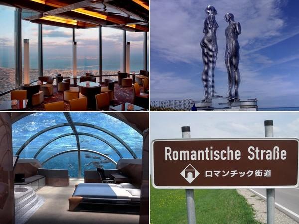 Самые романтические в мире места