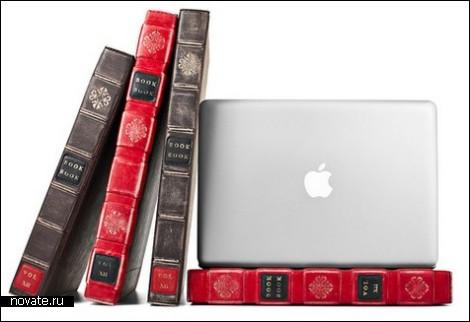 ...дизайн с имитацией старинной книги; - обеспечивает три уровня защиты...