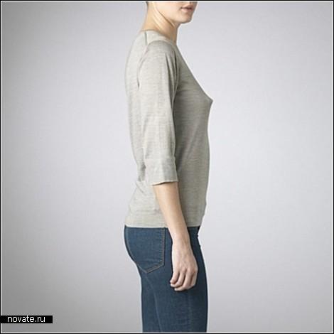 Торчащая женская грудь фото 177-89