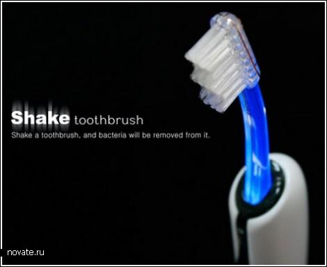 Самодезинфицирующаяся зубная щетка