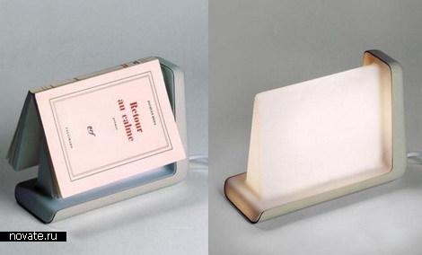 Настольная лампа-закладка