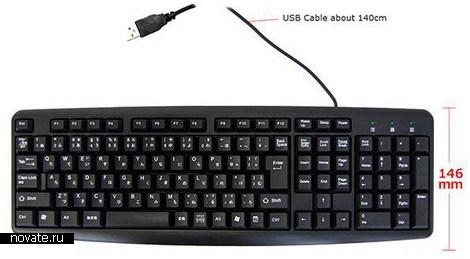 Бесшумная клавиатура
