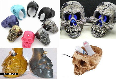 Дизайнерские черепа
