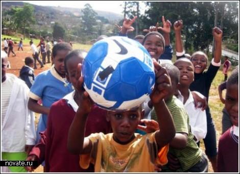 Энергетический футбольный мяч для бедных стран