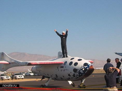 SpaceshipOne на земле