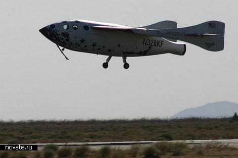 SpaceshipOne идет на посадку