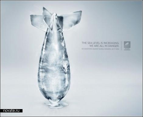 Плакатом по Глобальному Потеплению
