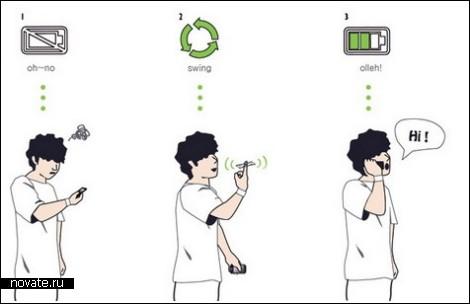 Зарядить телефон пальцем