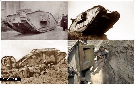 Преданный плеер-танк