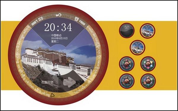 Nokia Tibetan – мобильный телефон для буддистов