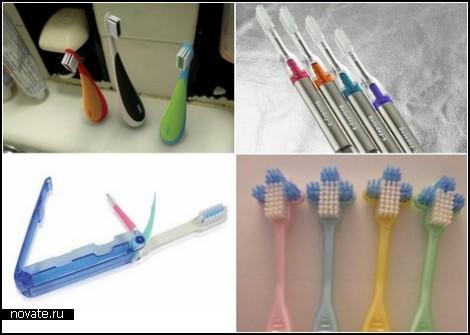 Необычные зубные щетки