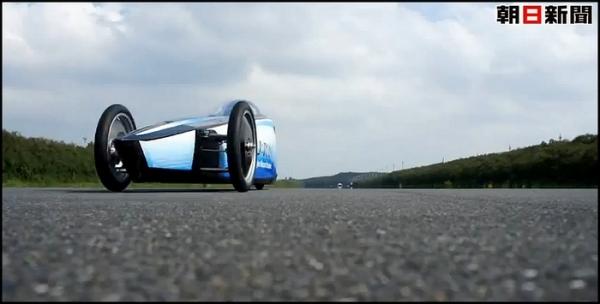 Toyota Ku Rin – рекорд скорости езды на сжатом воздухе
