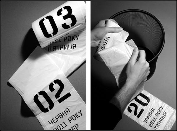 «Мусорный календарь» от украинского дизайнера Юрка Гуцуляка