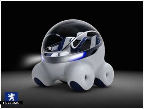 Peugeot Coro - пузырь для прогулок