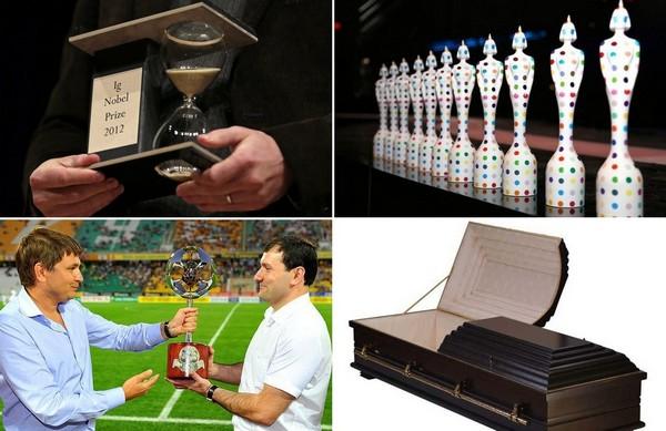 Самые необычные в мире награды и премии