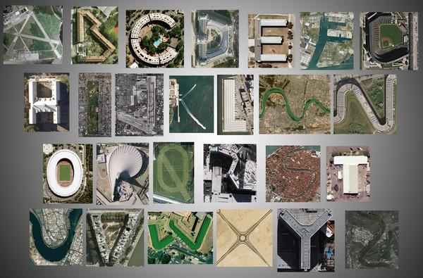 Алфавит от Google Earth