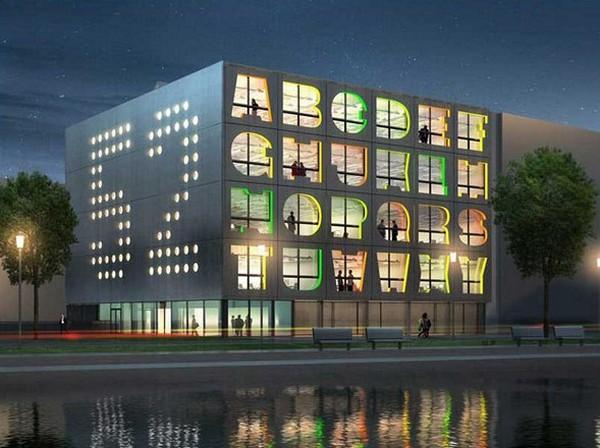 Офисный центр Alphabet Building