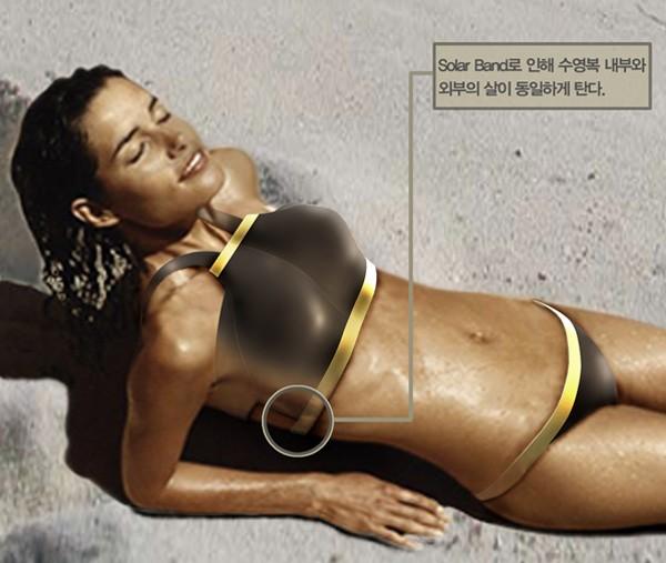 Прозрачный для солнца купальник