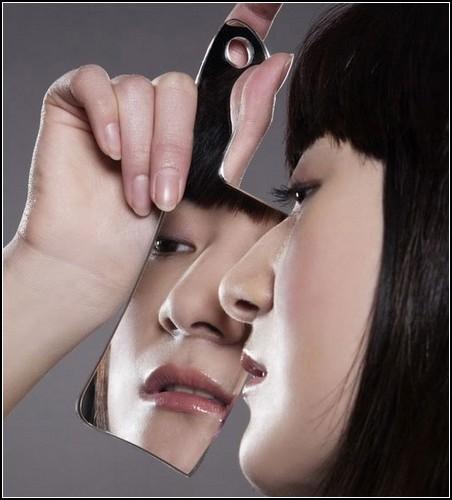 Зеркальный нож