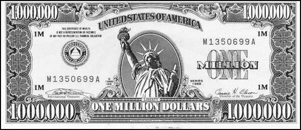 Банкнота в миллион долларов