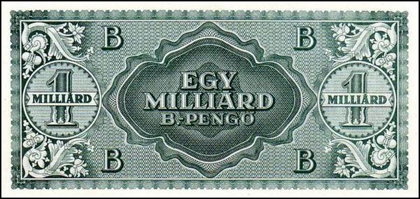 Самый большой номинал банкноты