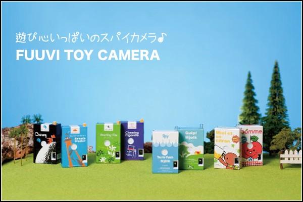 Камера-бисквит и камера-сок