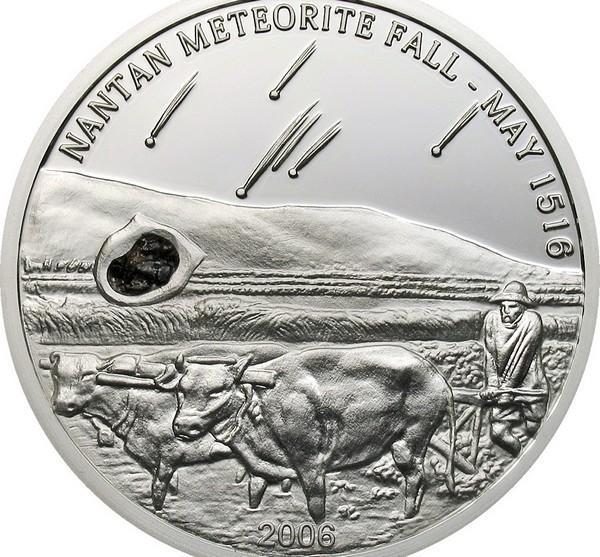 Медаль с куском метеорита