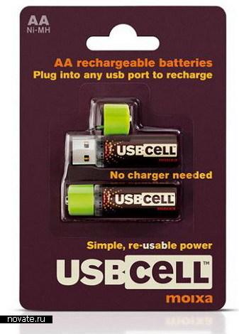 USB-аккумуляторы