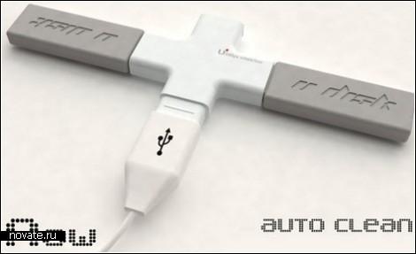 USB-хаб для истинных христиан