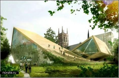 Наклонные павильоны музея