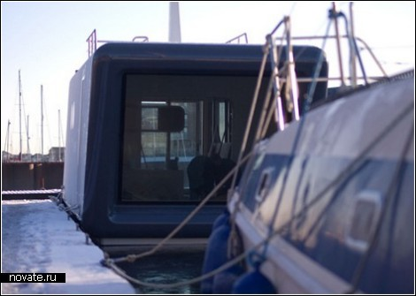 H2Office – для тех, кто не боится морской болезни