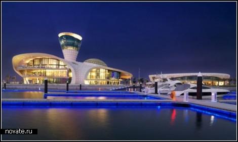 Яхт-клуб для миллиардеров из ОАЭ