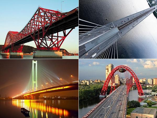 Самые выдающиеся мосты СНГ.