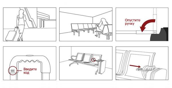 Чтобы оставить чемодан дожидаться Вас, опустите ручку и пристегните чемодан к сидению.