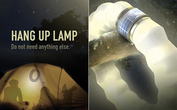 Hang up lamp: идеальный светильник для путешествий.