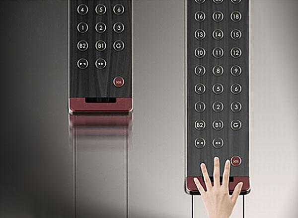 Передвижной пост управления лифтом.