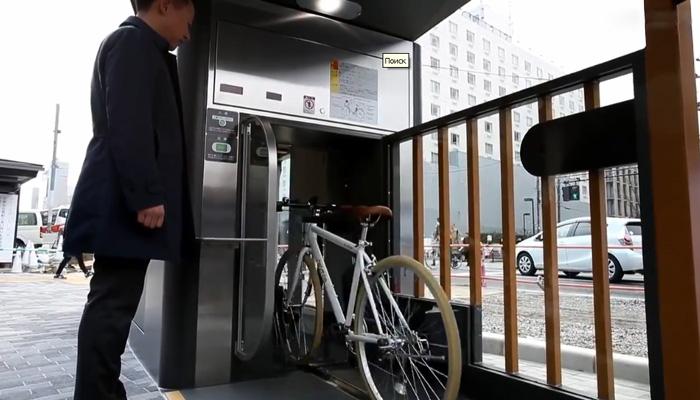 Велопарковка по-японски.