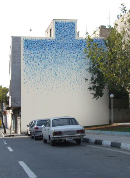 Граффити от иранского художника.