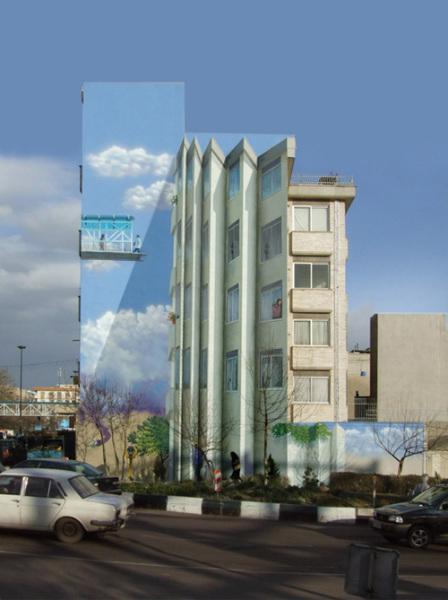 Ироничное граффити на улицах Тегерана.