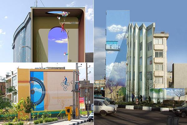 Граффити в столице Ирана.