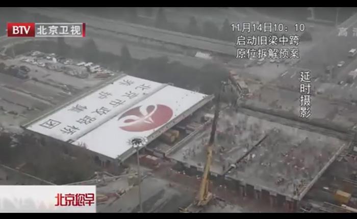 Замена старого моста на новый в Пекине заняла всего 43 часа.