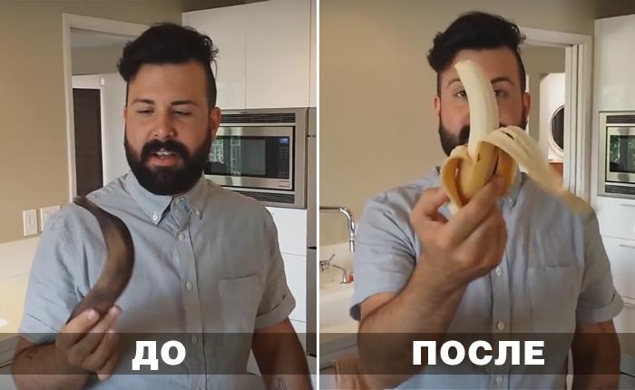 Простой и гениальный способ реанимировать почерневший банан