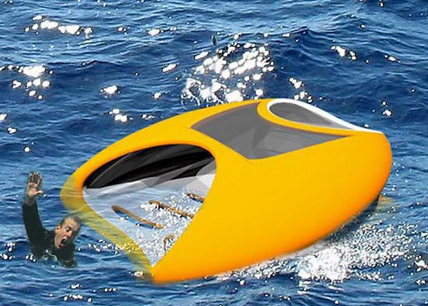 Спасение утопающих - дело Seascout.