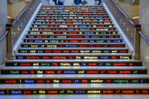 Институт искусств Чикаго, Иллинойс.