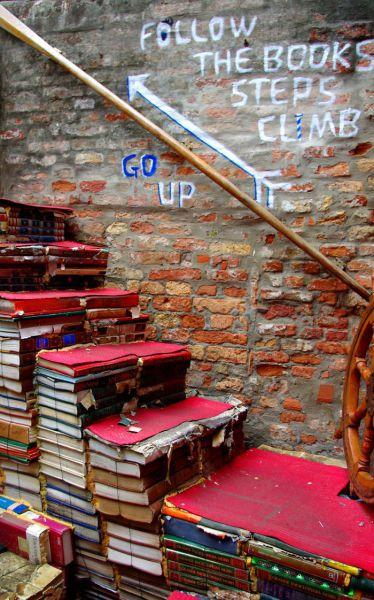 Libreria Acqua Alta, Венеция.