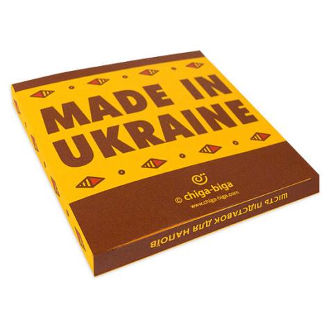 Gift set «Made in Ukraine»-2