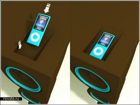 Стол с разъёмом для iPod и динамиками