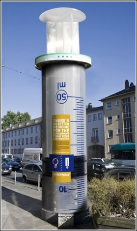 Реклама на колоннах